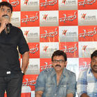 Telugu Movie Shadow Press Meet Held At Hyderabad