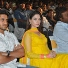 Mr Pellikoduku Music Launch Function