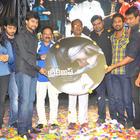 Break Up Audio Launch At Raavi Narayana Reddy Auditorium