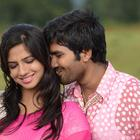 Oke Okka Chance Movie Photo Stills