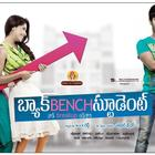 Back Bench Student Movie Latest Wallpapers