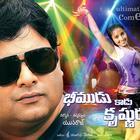 Bheemudu Kadu Krishnudu Telugu Movie Wallpapers
