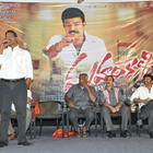 Mahankali Movie Trailer Launch Held At Hyderabad