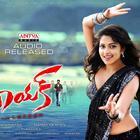 Telugu Movie Naayak Latest Photo Wallpapers