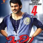 Mirchi Movie Latest Posters