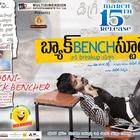 Back Bench Student Movie Photo Wallpapers