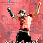 Iddarammayilatho Movie First Look Posters