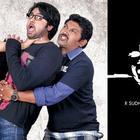 Prema Katha Chitram Movie Photo Wallpapers