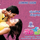 Telugu Movie Yaaruda Mahesh Photo Wallpapers