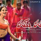 Rai Rai Movie Latest Photo Wallpapers