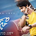 Telugu Actor Sushanth Birthday Special Adda Movie Posters