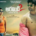 Aravind 2 Movie Hot Photo Wallpapers