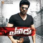 Ram Charan Latest Stills In Yevadu Movie Poster