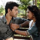 Tamil Movie Megha Latest Photo Stills