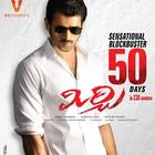 Mirchi Movie 50 Days Photo Wallpapers