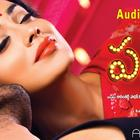 Shriya In Pavithra Movie Wallpapers