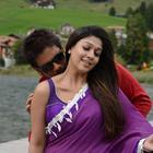 Telugu Movie Greeku Veerudu New Photo Stills