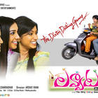Lavvata Telugu Movie Photo Wallpapers