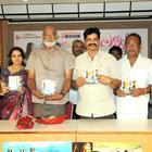 Telugu Movie Lavvata Audio Launch Function