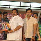 Jai Sriram Movie Platinum Disc Function
