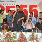 3G Love 25 Days Celebrations Press Meet