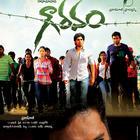Gauravam Movie Latest Photo Poster