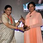 Shabana Azmi At 4th Women Leaders Awards 2013