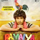 Prabudeva's Ramaiya Vastavaiya Movie New Wallpapers