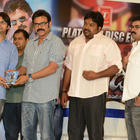 Shadow Platinum Disc Function Photos