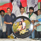 Nachithe Tamil Movie Audio Launch Photos