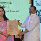 Hema Malini Honoured At 21st P.C. Chandra Purashkaar Award Ceremony