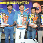 Greeku Veerudu Hexa Platinum Disc Function Photos