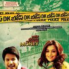 DK Bose Movie  Latest Stills