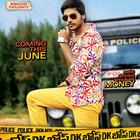 DK Bose Movie Latest Posters