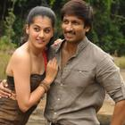 Telugu Sahasam Movie Latest Stills