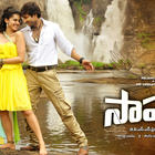 Sahasam Movie Posters And Wallpapers