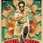 First Look Posters Of Phata Poster Nikla Hero