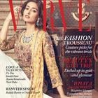 Ileana D'cruz On Verve September Issue 2013