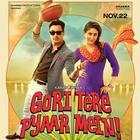 Gori Tere Pyaar Mein First Look Posters