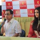 Aishwarya Rai Bachchan At A Kalyan Jewellers Event In Trivandrum