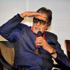 Amitabh Bachchan Unveils Just Dial Search Plus Website Launch Event