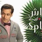 Salman Khan For Splash Spring 2014 Campaign
