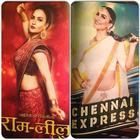 Elli Avram Reproduces Deepika's Looks From Ram Leela And Chennai Express