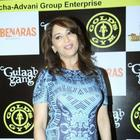 Madhuri Dixit Promotes Her Movie Gulaab Gang At Gold Gym