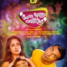 Tamil Film Moone Moonu Varthai Wallpapers