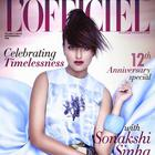 Sonakshi Sinha Is Cover Girl For The 12th Anniversary Issue Of L'Officiel