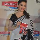 Mahakosh Edible Oils Launch By Madhuri Dixit