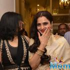 Rekha Inaugurates Amazing Yard Exhibition By Sahachari Foundation