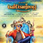 Raja Rajendra Kannada Movie First Look Poster