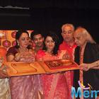 Launch Of Dr.Veena Mundhra's Album Shri Hari Vani Gita
